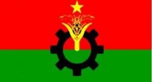 BNP - বিএনপি