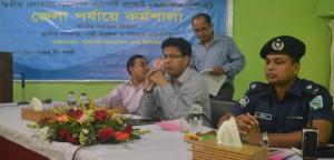 Nilphamari Dc Photo